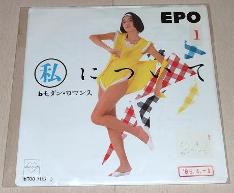 EPOの画像 p1_30
