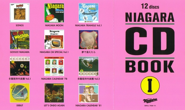 NIAGARA CD BOOK �T