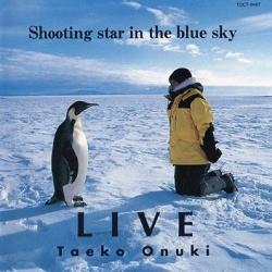 LIVE'93 Shooting star in the blue sky