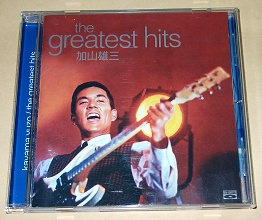 THE GREATEST HITS -Abbey Road Studio Masterings-